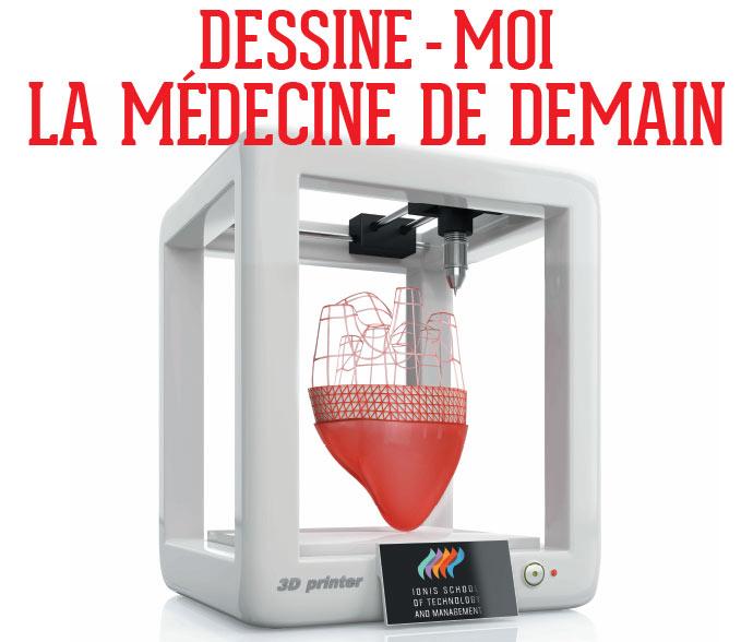 rendez-vous_double_competence_ionis-stm_fevrier_2016_sante_table-ronde_conference_medecine_demain_evolutions_numerique_technologies_management_01.jpg