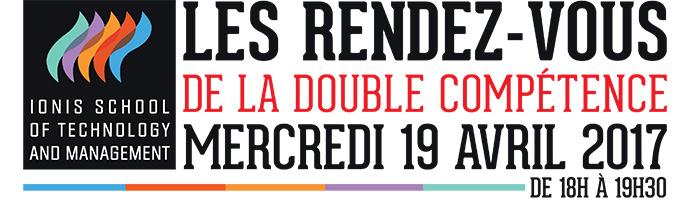 Logo des Rendez-vous de la double compétence de Ionis-STM du mercredi 19 avril 2017